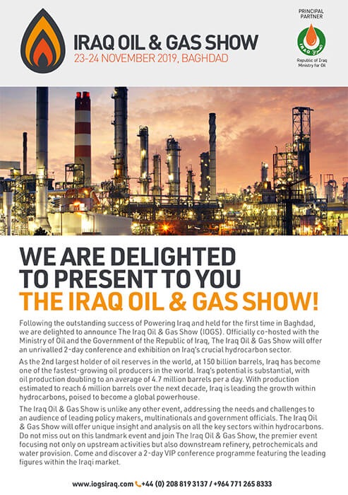 iraq oil and gas show brochure