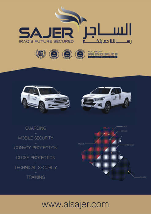iraq oil and gas show security brochure